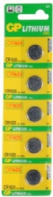 CR1620 Battery 3 Volt Lithium by GP Pack of 5 Batteries