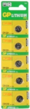 CR1220 Battery 3 Volt Lithium by GP Pack of 5